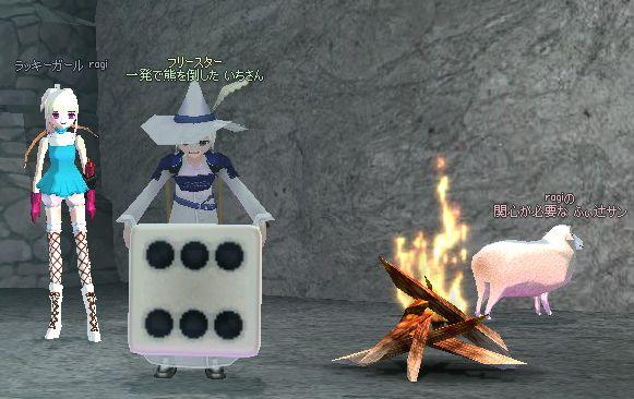 mabinogi_2007_04_23_003.jpg