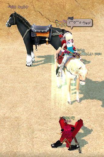 mabinogi_2007_04_29_004.jpg