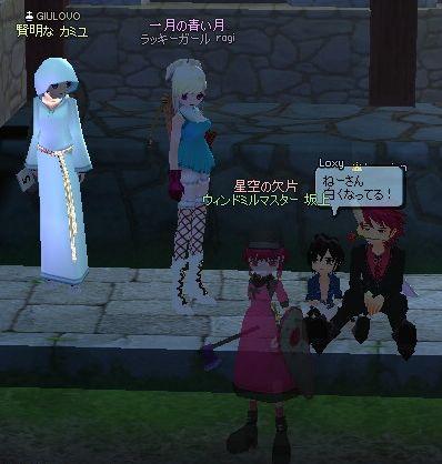 mabinogi_2007_05_19_004.jpg