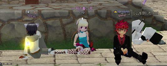 mabinogi_2007_06_12_005.jpg