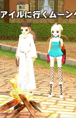 mabinogi_2007_06_15_001.jpg