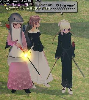 mabinogi_2007_06_15_002.jpg