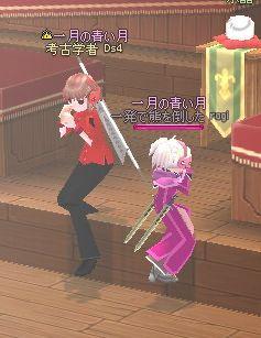 mabinogi_2007_08_11_002.jpg