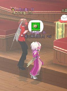 mabinogi_2007_08_11_004.jpg