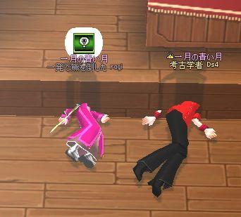 mabinogi_2007_08_11_005.jpg