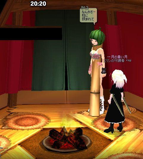 mabinogi_2007_08_11_007.jpg