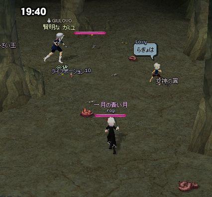mabinogi_2007_08_13_001.jpg