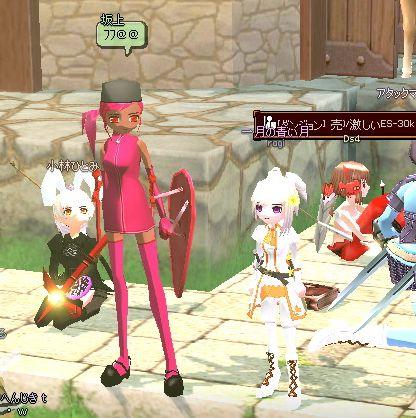 mabinogi_2007_08_16_001.jpg