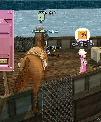 mabinogi_2007_08_16_002.jpg