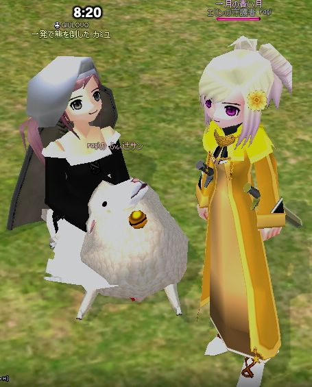 mabinogi_2007_08_22_003.jpg