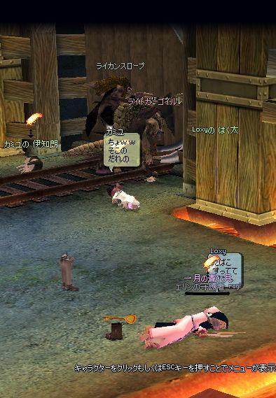 mabinogi_2007_08_30_004.jpg