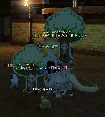 mabinogi_2007_09_02_002.jpg