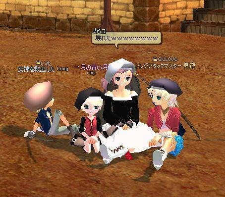 mabinogi_2007_09_02_003.jpg