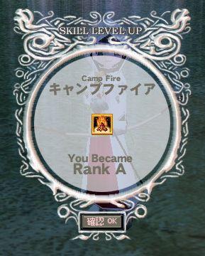 mabinogi_2007_09_14_003.jpg