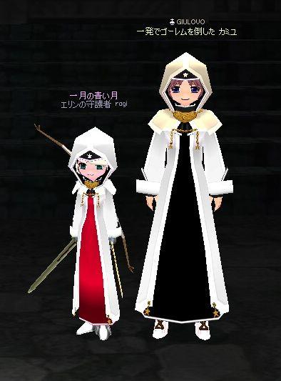 mabinogi_2007_09_14_006.jpg