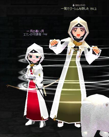 mabinogi_2007_09_14_008.jpg
