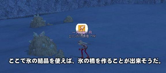 mabinogi_2007_09_20_003.jpg