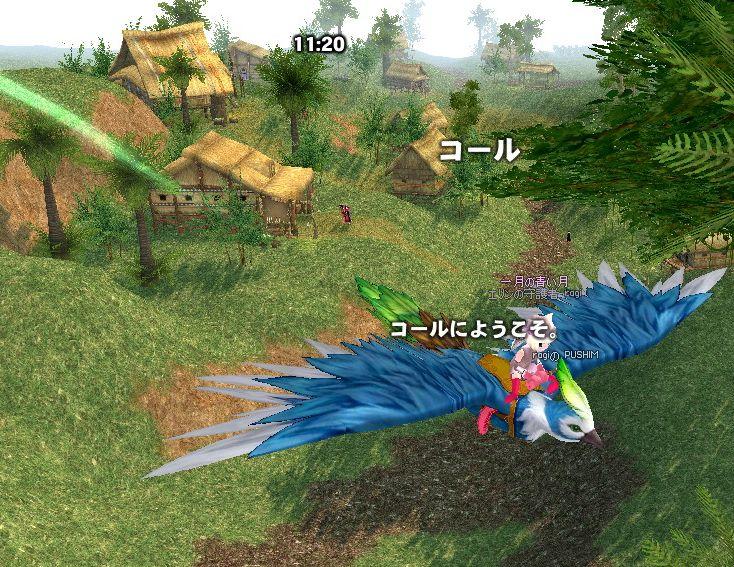 mabinogi_2007_09_20_009.jpg
