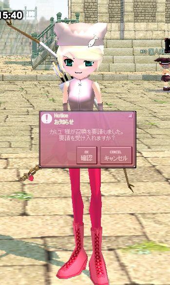 mabinogi_2007_09_20_013.jpg
