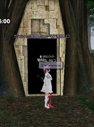 mabinogi_2007_09_20_014.jpg