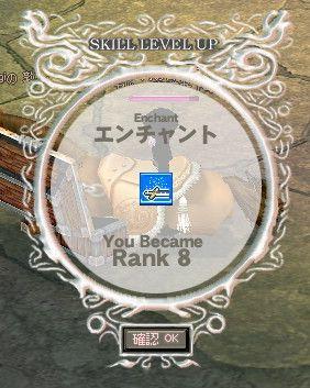 mabinogi_2007_10_01_001.jpg