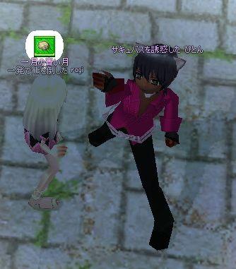 mabinogi_2007_10_10_002.jpg