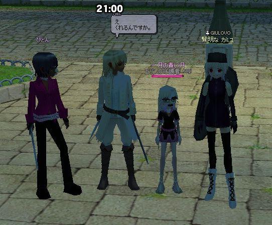 mabinogi_2007_10_11_001.jpg