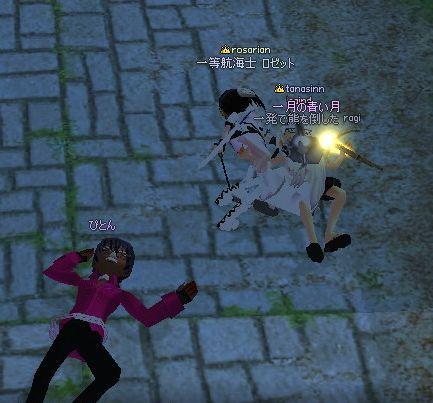 mabinogi_2007_10_12_003.jpg