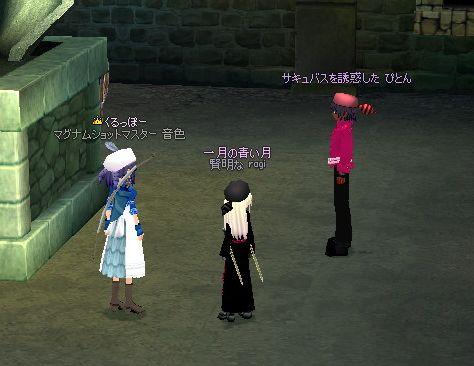 mabinogi_2007_10_12_007.jpg