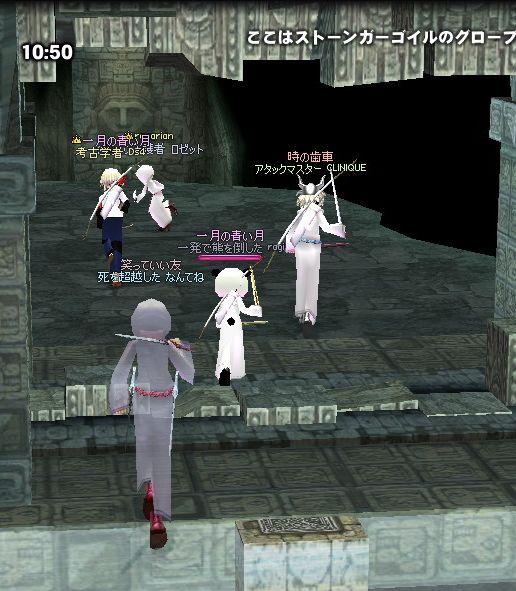 mabinogi_2007_10_20_002.jpg