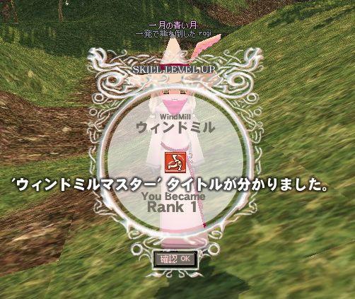 mabinogi_2007_10_23_001.jpg