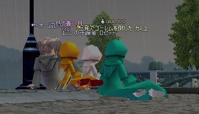 mabinogi_2007_10_24_002.jpg