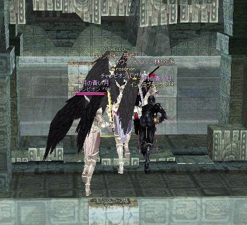 mabinogi_2007_10_29_001.jpg