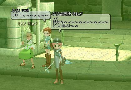 mabinogi_2007_11_14_013.jpg
