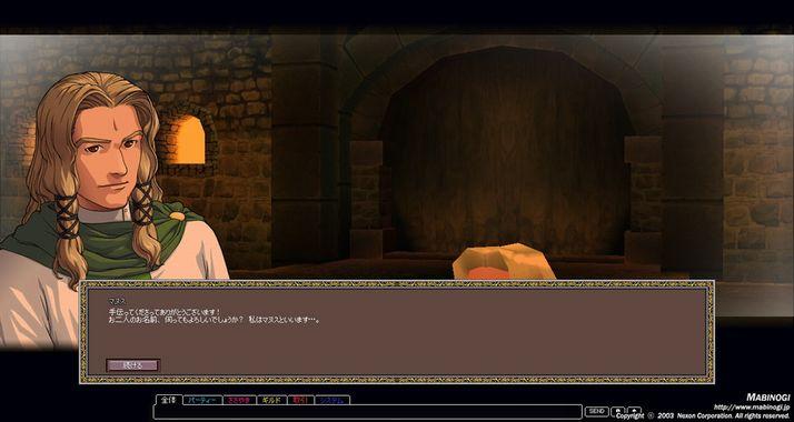 mabinogi_2007_11_14_016.jpg
