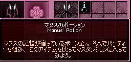 mabinogi_2007_11_14_017.jpg