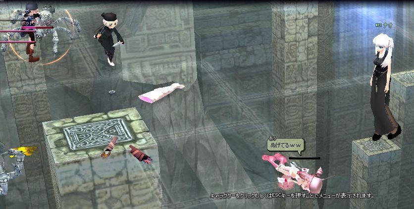 mabinogi_2007_11_14_021.jpg