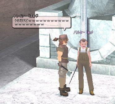 mabinogi_2007_11_15_012.jpg