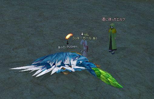 mabinogi_2007_11_16_001.jpg