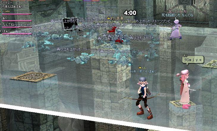 mabinogi_2007_11_16_003.jpg