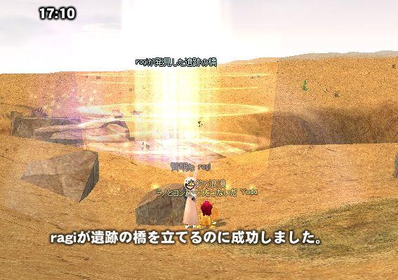 mabinogi_2007_11_20_002.jpg
