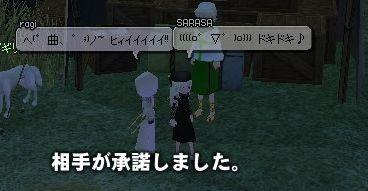 mabinogi_2007_11_21_008.jpg