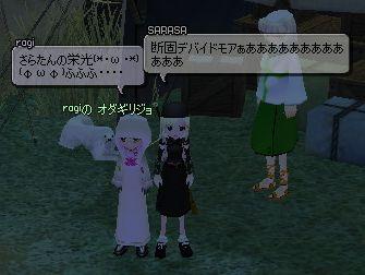 mabinogi_2007_11_21_011.jpg