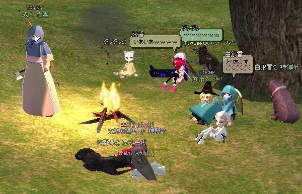 mabinogi_2007_11_22_004.jpg