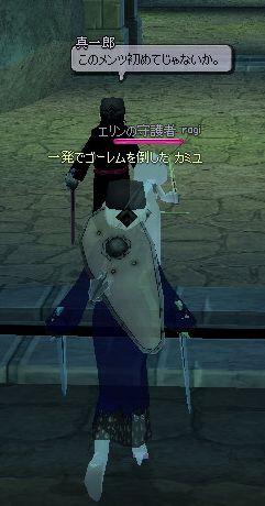 mabinogi_2007_11_23_005.jpg