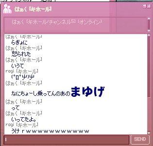 mabinogi_2007_11_23_013.jpg