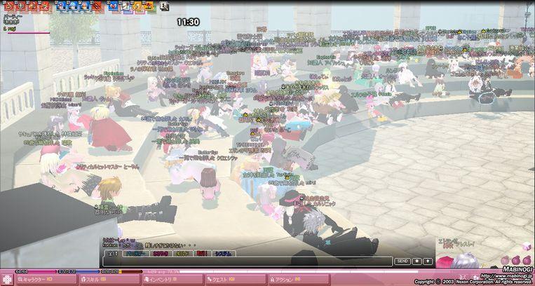 mabinogi_2007_11_23_022.jpg