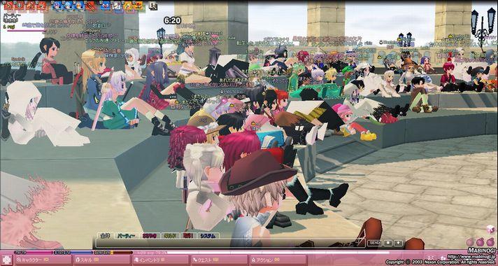 mabinogi_2007_11_23_023.jpg