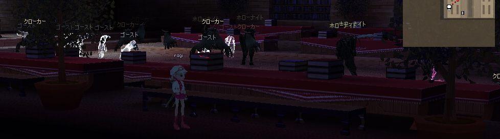 mabinogi_2007_11_23_024.jpg