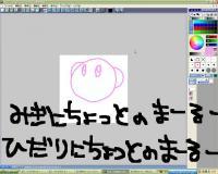 20060729005817.jpg